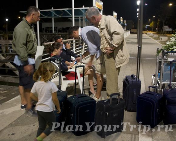 Проблемы туристов