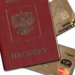 паспорт и карточки