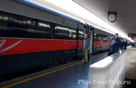 Поезд Intercity