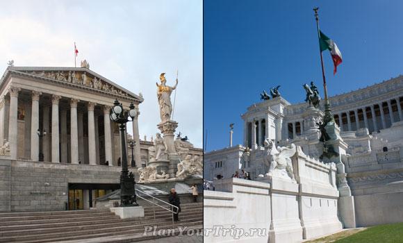 Vien_Roma