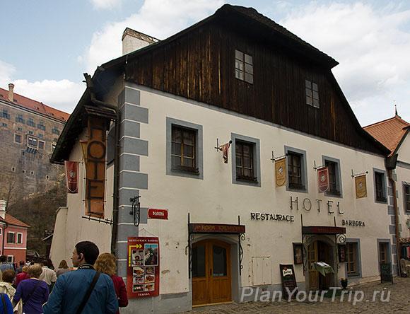 Отель в Крумлове